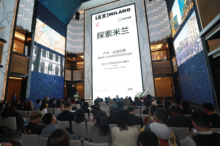 Inter with Suning International and YesMilano in Shanghai for the unveiling of the official WeChat channel for the city of Milan