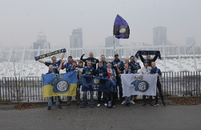 Nasce a Kiev l'inter Club Ukraine