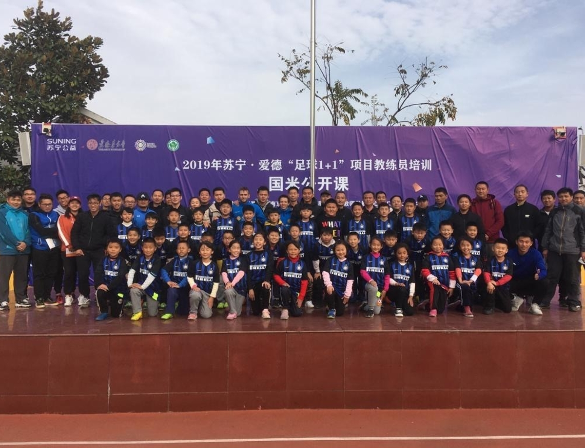 Inter Campus China: the mission begins