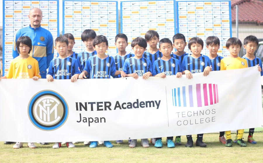 The second edition of the Inter Academy Japan Cup
