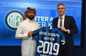 Inter Academy WER KSA is born in Saudi Arabia