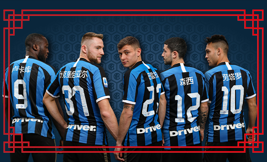 Inter to wear special shirt against Cagliari