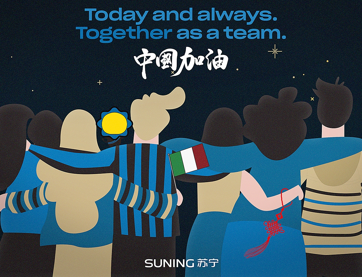 Steven Zhang and FC Internazionale Milano donate 300,000 face masks to Wuhan