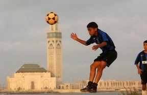 Inter Campus Morocco sport and education