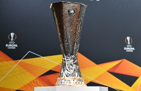 UEFA Europa League, Inter vs. Getafe in a knockout game on 5/6 August