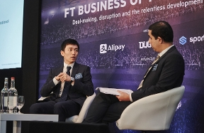 L'intervento di Steven Zhang all'FT Business of Football Summit
