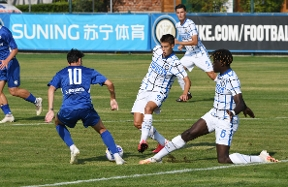 Primavera 1 TIM, the Nerazzurri's season set to begin