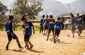 Focus on Mexico: Inter Campus