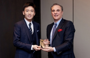 "Steven Zhang has been awarded the ""Leading Emerging Partner"" prize"