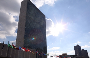 Inter Campus and the UN:  common objectives