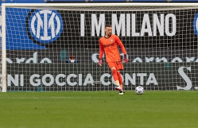 """Radu: """"A great source of pride to win with Inter"""""""