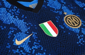 The new skin of Milano: Inter's home kit is waiting for you!