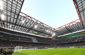 Inter v Genoa tickets: general sale begins on Tuesday