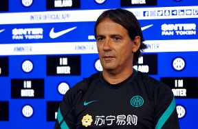 """Inzaghi: """"We know this is important. We'll need a huge performance"""""""