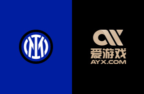 AYX nuovo Official Regional Partner dell'inter in Asia