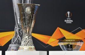 Inter's squad list for the final stage of the Europa League