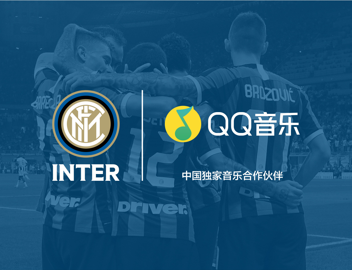 """Inter teams up with QQ Music, launch the """"Project InterMusica"""" to release youthful spirit."""