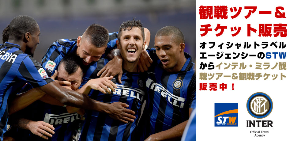 STworld for inter